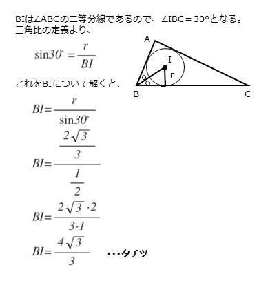 第5問(2)の解答欄タチツの解答例