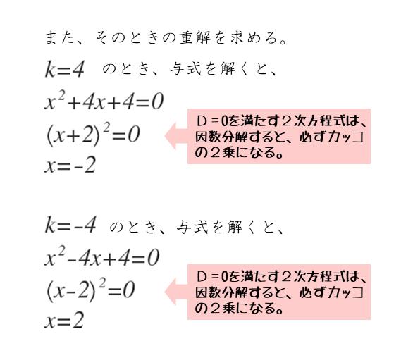 第2問の解答例その2