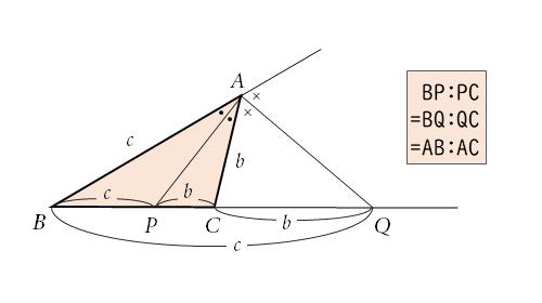 三角形の辺の比